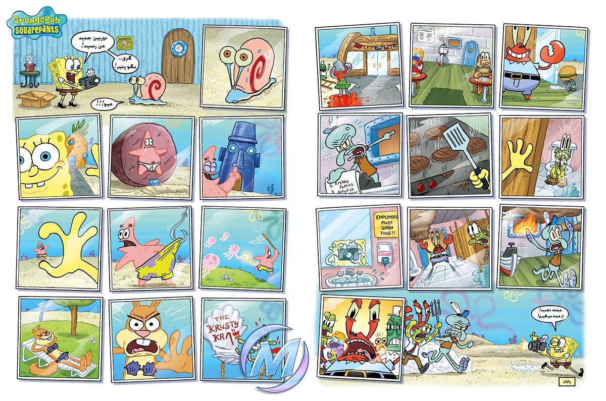 SpongeBob-02